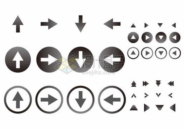 各种黑色的方向箭头符号948396png图片素材
