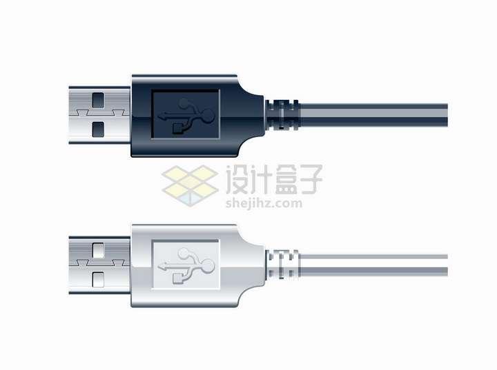 2款银色和深蓝色的USB连接线png图片免抠矢量素材