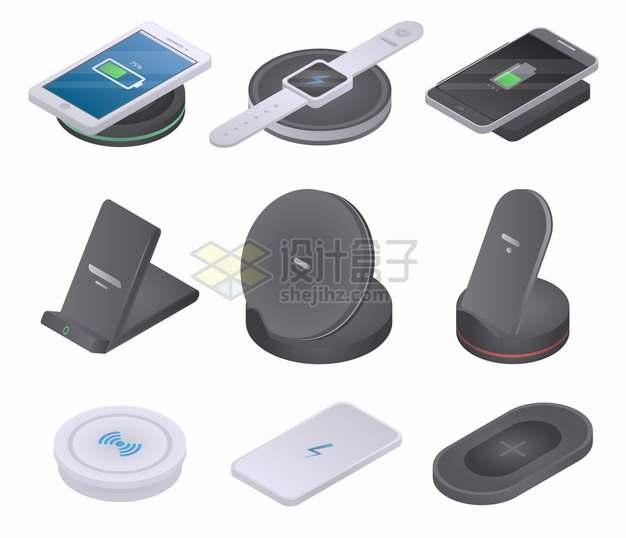 9款不同的手机和智能手表无线充电器使用示意图png图片素材