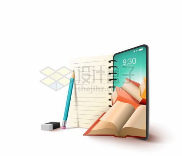 手机看书做笔记上网课213813png图片素材