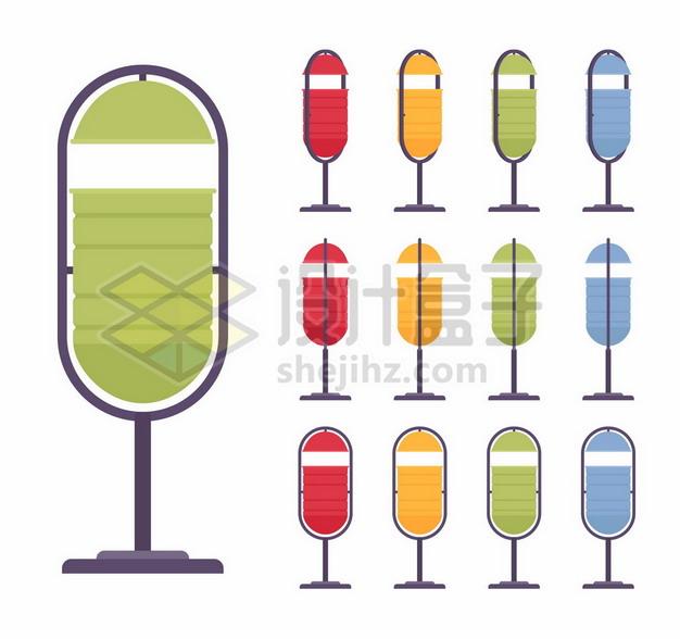 各种颜色的话筒麦克风扁平插画590653png矢量图片素材 IT科技-第1张