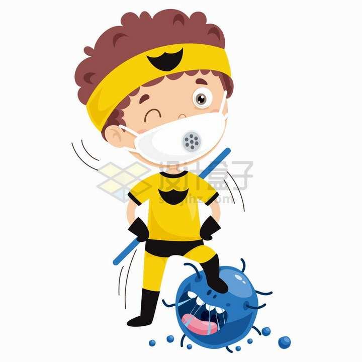 戴口罩的卡通超人将新型冠状病毒细菌踩在脚下png图片免抠矢量素材