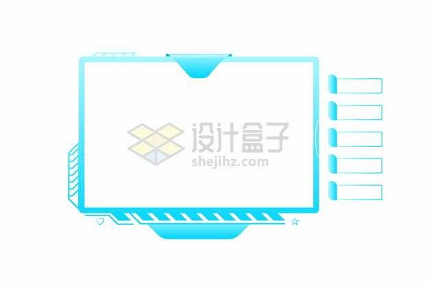 蓝色科技风格信息框文本框144390png图片素材