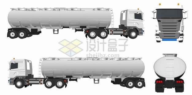 白色油罐车食用油鲜奶运输车特种卡车四视图png图片素材