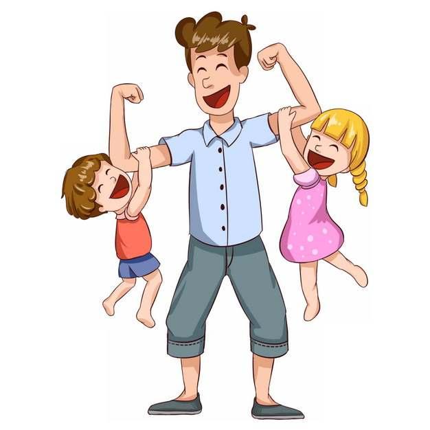 儿女双全卡通孩子吊在爸爸手臂上玩耍父亲节102681png图片素材