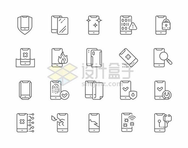 手机破损安全防护指纹识别网络安全等线条手机图标465700png矢量图片素材 图标-第1张