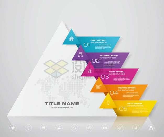 彩色三角形构成的金字塔形PPT信息图表png图片素材