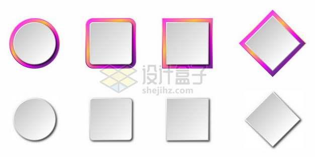 2种风格的圆心方形菱形形状155747png图片素材