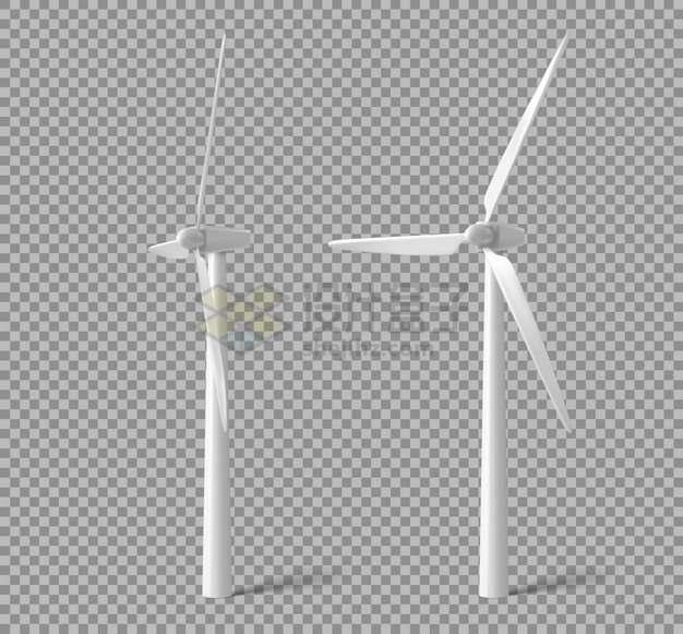 2款白色的风力发电机螺旋桨png图片素材