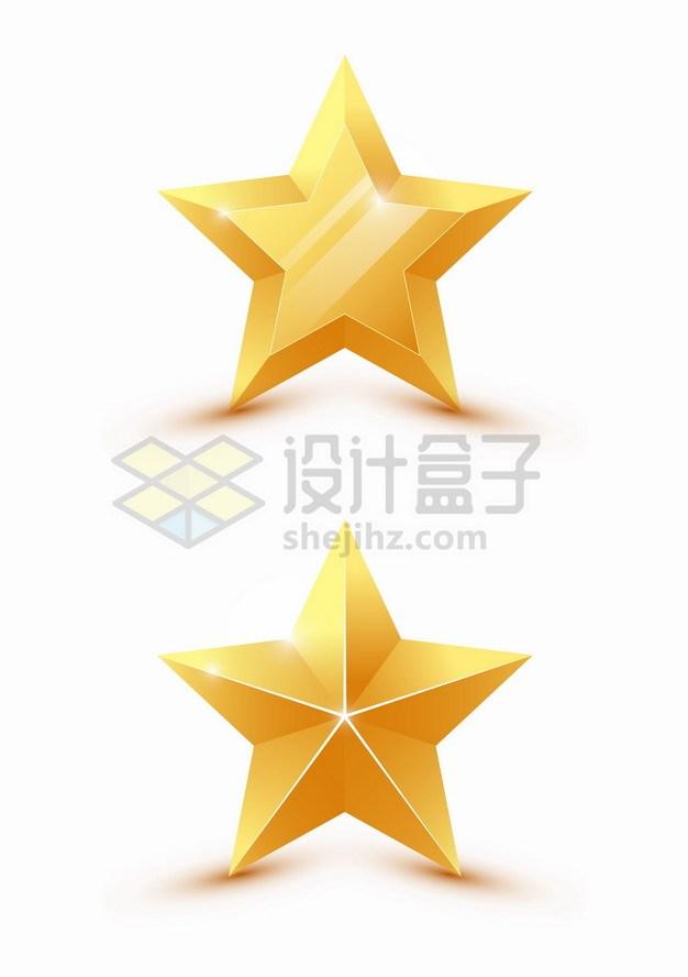 两款3D立体金色五角星图案png图片素材 装饰素材-第1张