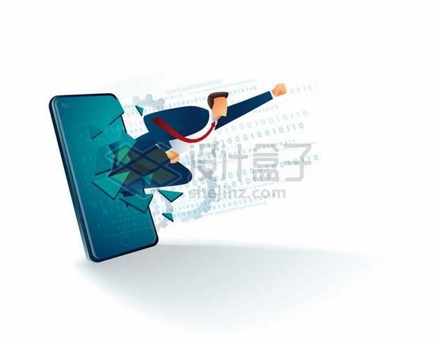 商务人士冲破手机象征了数字经济突破预期340619png矢量图片素材