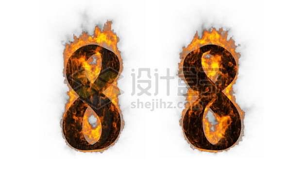 C4D风格燃烧着火焰的3D立体数字八8艺术字体684918psd/png图片素材