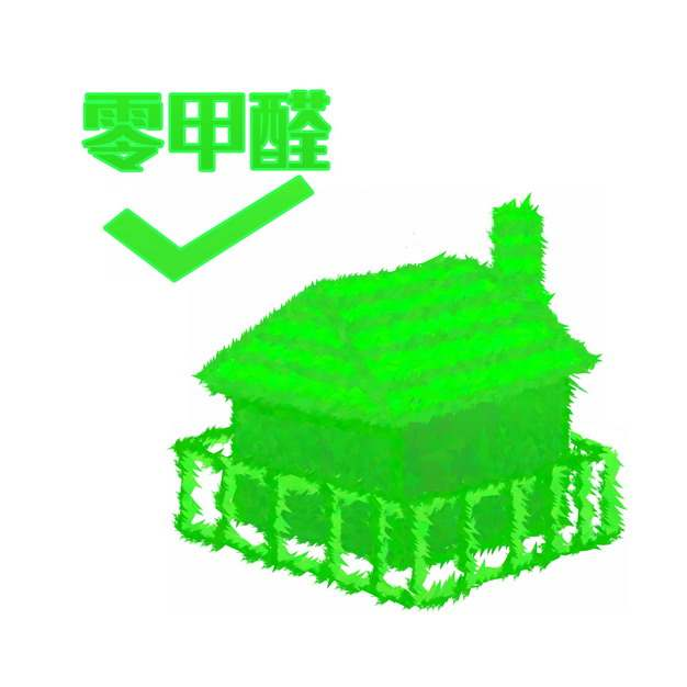 零甲醇绿色茅草屋342559png图片素材