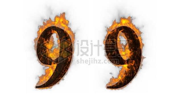 C4D风格燃烧着火焰的3D立体数字九9艺术字体273065psd/png图片素材