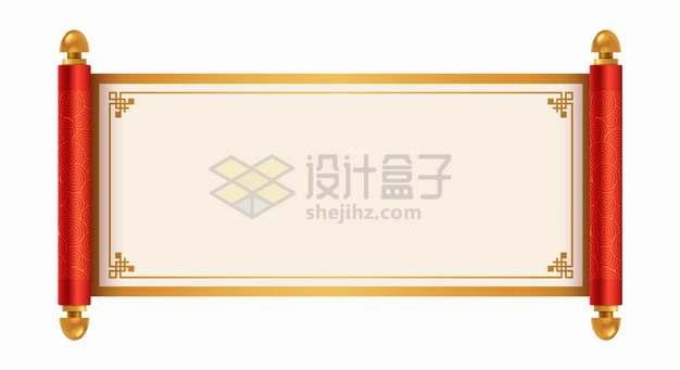 展开的中国风复古卷轴圣旨png图片素材
