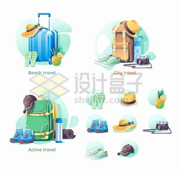 行李箱旅行箱双肩背包沙滩鞋遮阳帽照相机等旅游装备png图片素材
