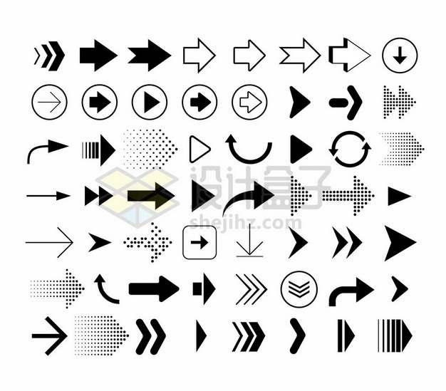 56款方向箭头图案642296png矢量图片素材