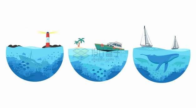 半球形的海洋海水中的灯塔轮船和帆船png图片素材