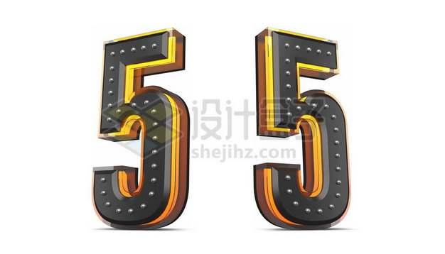 C4D风格黄色黑色3D立体数字五5艺术字体763347psd/png图片素材