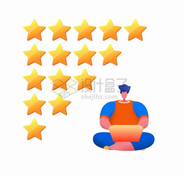 卡通男人坐在地上用笔记本电脑发送评价五星好评打分五角星png图片素材 电商元素-第1张