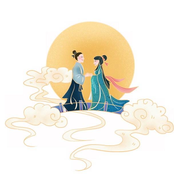 七夕节鹊桥相会的牛郎和织女中国风插画965443png图片素材 节日素材-第1张