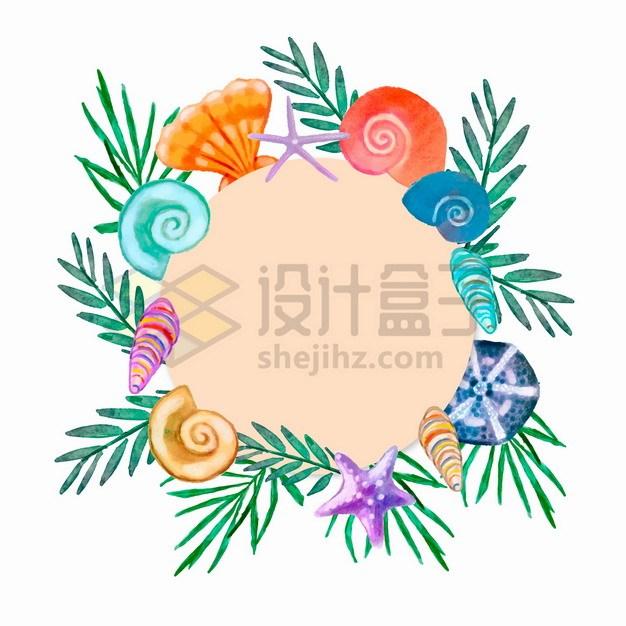 各种彩色贝壳树叶组成的圆形标题框png图片素材 边框纹理-第1张
