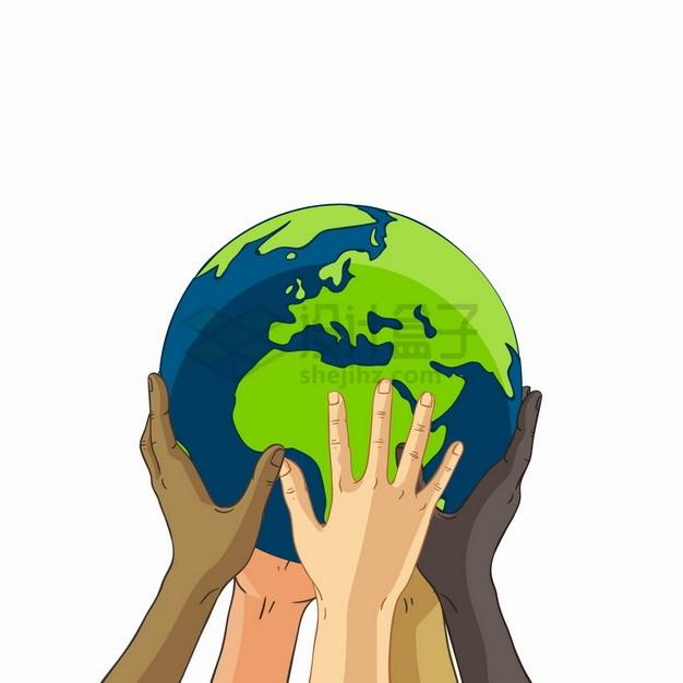 不同肤色的手托着地球保护地球世界环境日彩绘插画png图片素材 生物自然-第1张