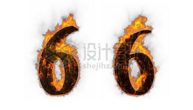 C4D风格燃烧着火焰的3D立体数字六6艺术字体892628psd/png图片素材