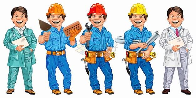 卡通医生装修工人维修工等劳动人民png图片素材 人物素材-第1张