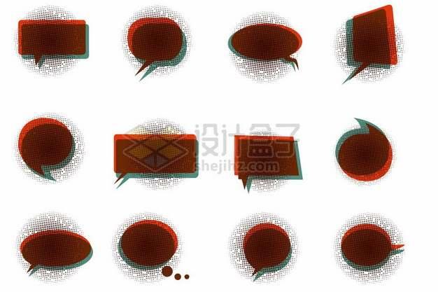 12款漫画风格红色对话框图案467543png矢量图片素材