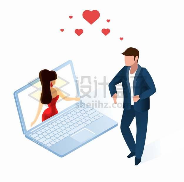 年轻男子和电脑上的女孩网络交友征婚网站扁平插画png图片素材