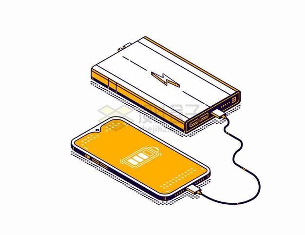 黄色2.5D风格充电宝正在给手机充电png图片素材