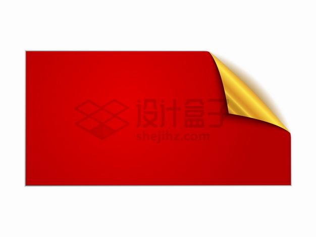 掀开一角的长方形红色贴纸png图片素材 边框纹理-第1张