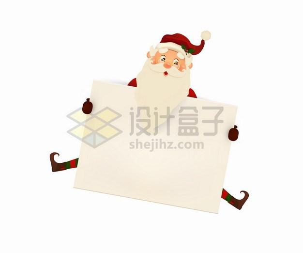 卡通圣诞老人拿着一个空白的文本框png图片素材 人物素材-第1张