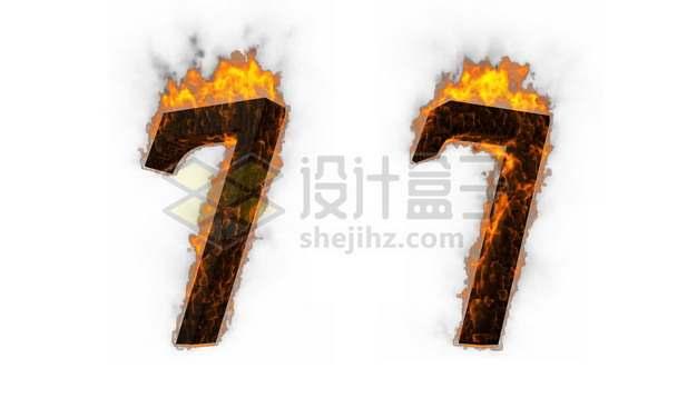 C4D风格燃烧着火焰的3D立体数字七7艺术字体941768psd/png图片素材