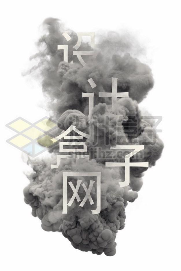 灰黑色浓烟滚滚下的文字264896psd/png图片素材 字体素材-第1张