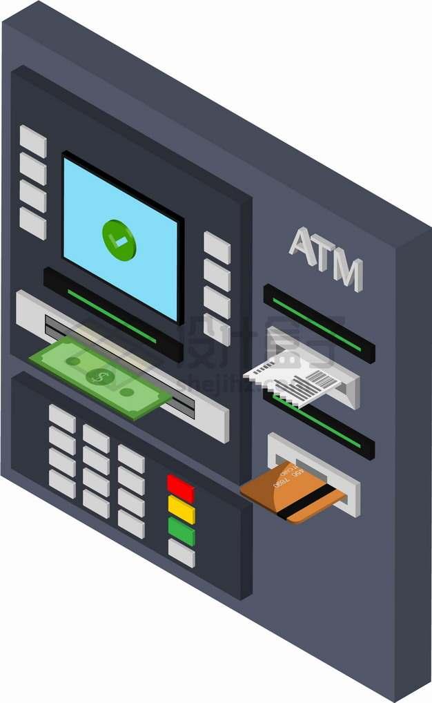 2.5D风格插了银行卡取钱的ATM取款机png图片素材
