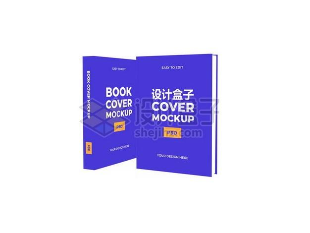 两本竖直放的图书封面展示样机156652psd/png图片素材 样机-第1张