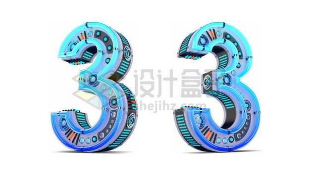 C4D风格蓝色机械3D立体数字三3艺术字体953900psd/png图片素材