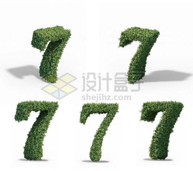 5个不同角度的植物修剪造型数字7艺术字体963218psd/png图片素材