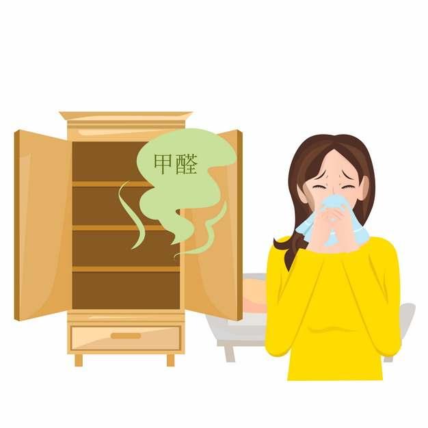 打开的柜子中含有甲醛环保插画372825AI矢量图片素材