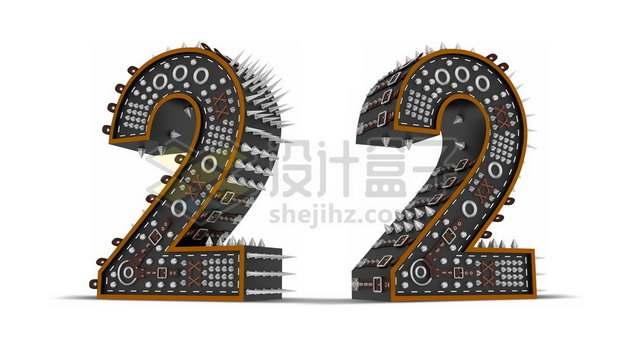 C4D风格尖刺黑色3D立体数字二2艺术字体198276psd/png图片素材