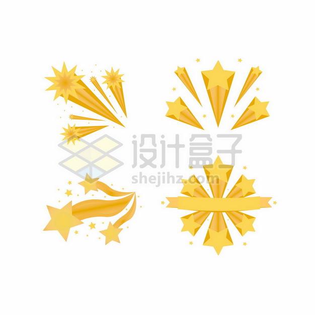 4款金色五角星装饰403332png矢量图片素材 装饰素材-第1张