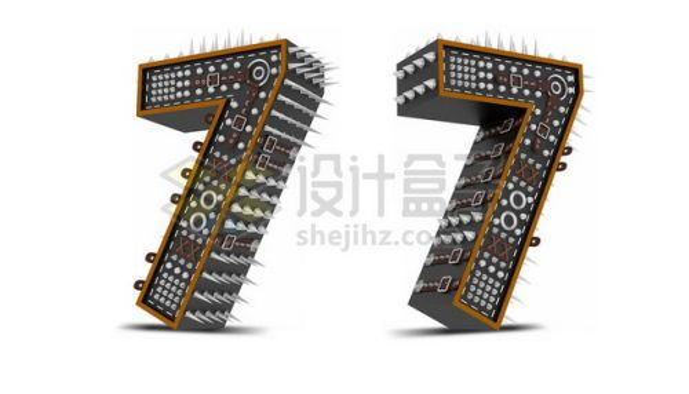 C4D风格尖刺黑色3D立体数字七7艺术字体128004psd/png图片素材