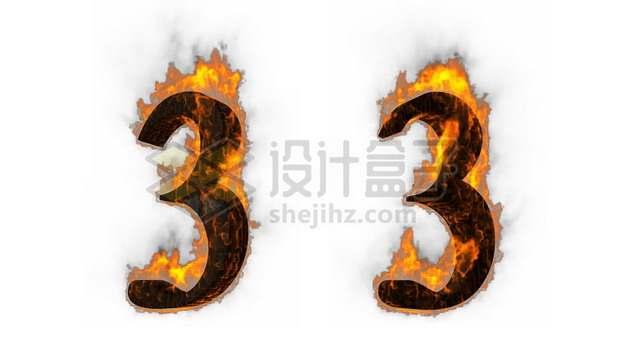 C4D风格燃烧着火焰的3D立体数字三3艺术字体712147psd/png图片素材