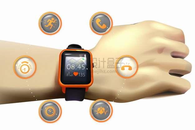 一只手上戴着智能手表显示相关的功能png图片素材