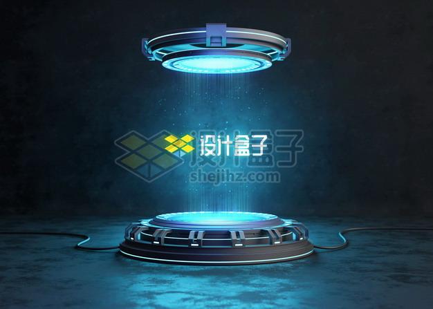 科幻风格蓝色发光传送门文字样机599763psd/png图片素材 样机-第1张
