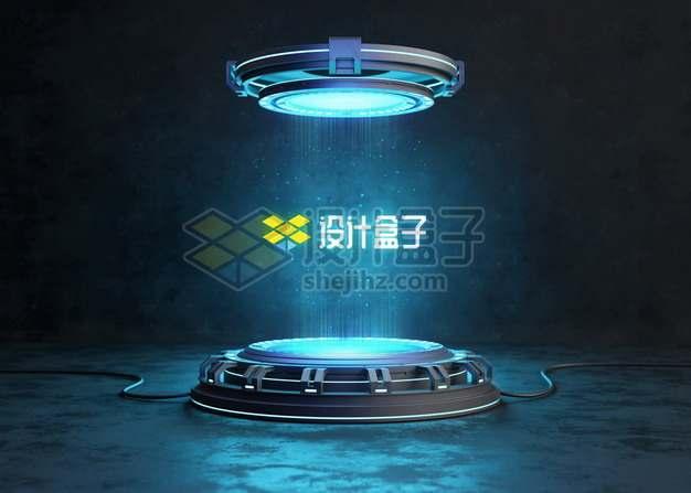 科幻风格蓝色发光传送门文字样机599763psd/png图片素材