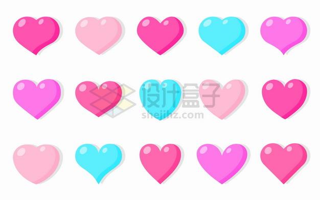 15款彩色卡通心形符号爱心红心图案png图片素材 装饰素材-第1张