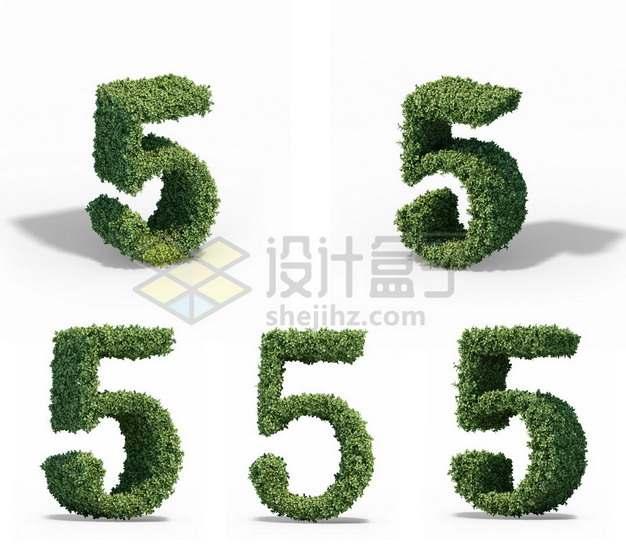 5个不同角度的植物修剪造型数字5艺术字体155318psd/png图片素材